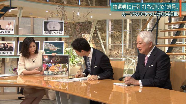 2019年02月25日森川夕貴の画像18枚目