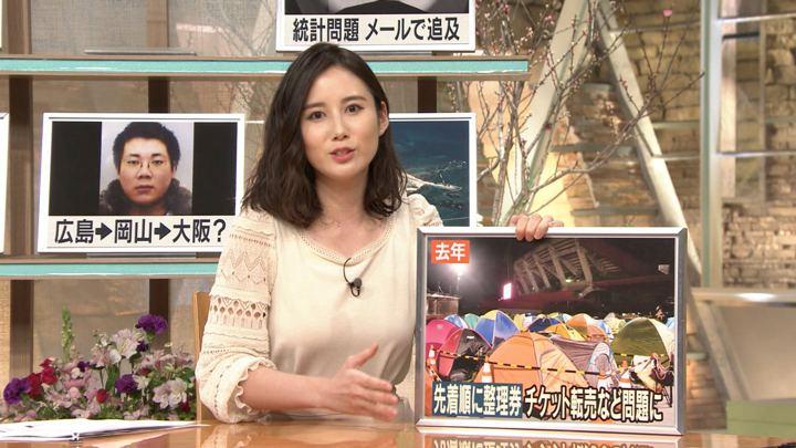2019年02月25日森川夕貴の画像21枚目