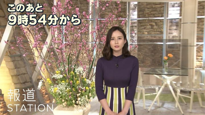 2019年02月28日森川夕貴の画像02枚目