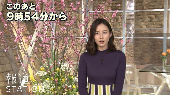 2019年02月28日森川夕貴の画像03枚目