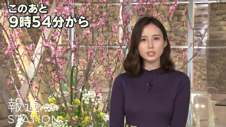 2019年02月28日森川夕貴の画像04枚目