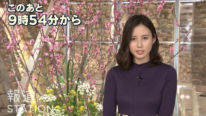 2019年02月28日森川夕貴の画像05枚目