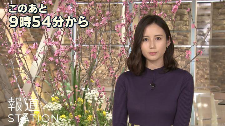 2019年02月28日森川夕貴の画像06枚目