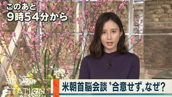 2019年02月28日森川夕貴の画像08枚目