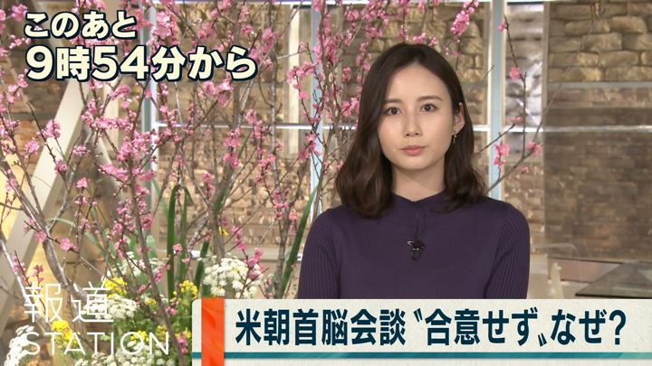 2019年02月28日森川夕貴の画像09枚目