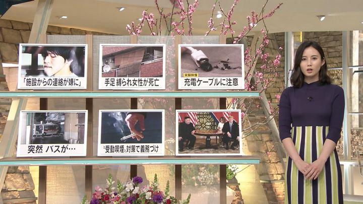 2019年02月28日森川夕貴の画像13枚目