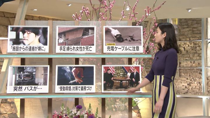 2019年02月28日森川夕貴の画像17枚目