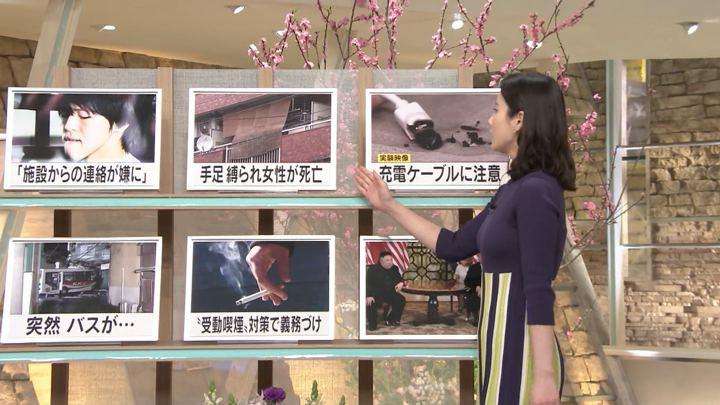 2019年02月28日森川夕貴の画像18枚目