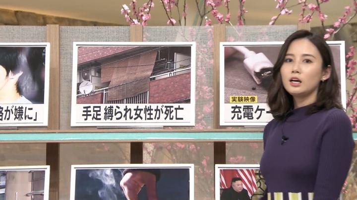 2019年02月28日森川夕貴の画像20枚目