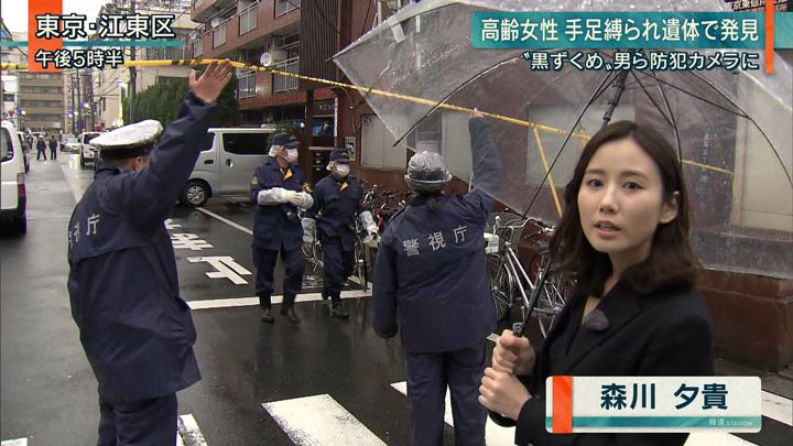 2019年02月28日森川夕貴の画像21枚目
