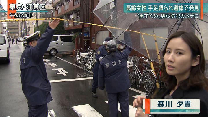 2019年02月28日森川夕貴の画像22枚目