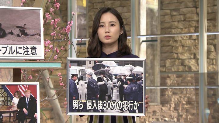 2019年02月28日森川夕貴の画像23枚目