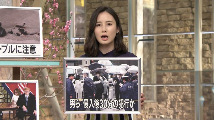 2019年02月28日森川夕貴の画像24枚目