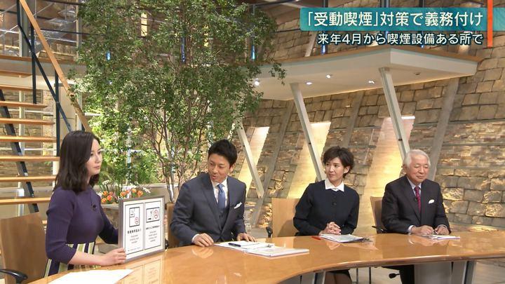 2019年02月28日森川夕貴の画像26枚目