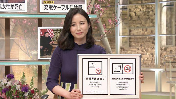 2019年02月28日森川夕貴の画像27枚目