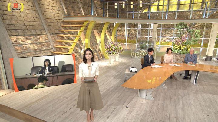 2019年03月03日森川夕貴の画像02枚目