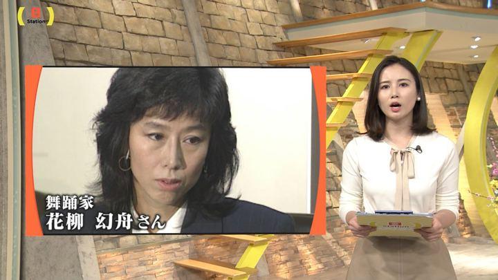2019年03月03日森川夕貴の画像04枚目
