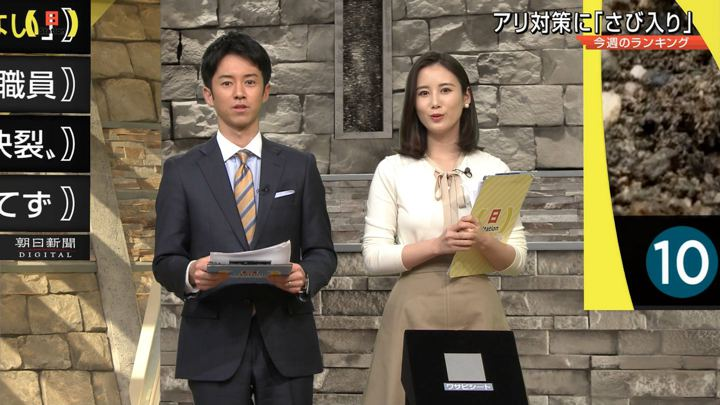2019年03月03日森川夕貴の画像09枚目