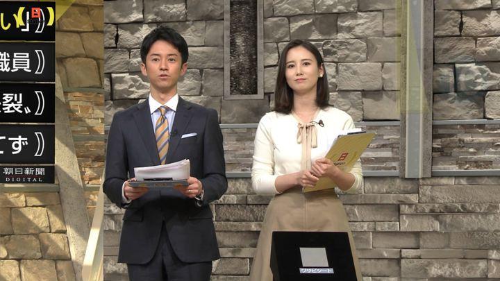 2019年03月03日森川夕貴の画像14枚目