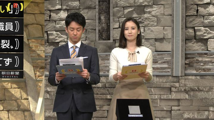 2019年03月03日森川夕貴の画像15枚目