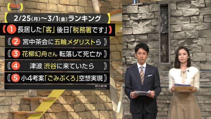 2019年03月03日森川夕貴の画像25枚目