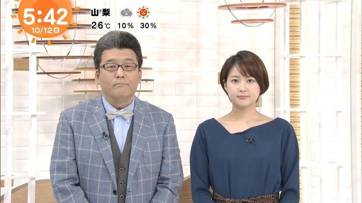 永尾亜子 めざましテレビ (2018年10月12日放送 7枚)