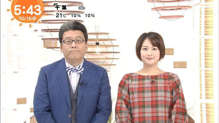 2018年10月15日永尾亜子の画像01枚目