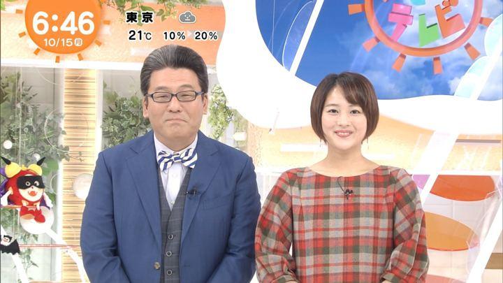 2018年10月15日永尾亜子の画像06枚目