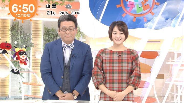 2018年10月15日永尾亜子の画像08枚目