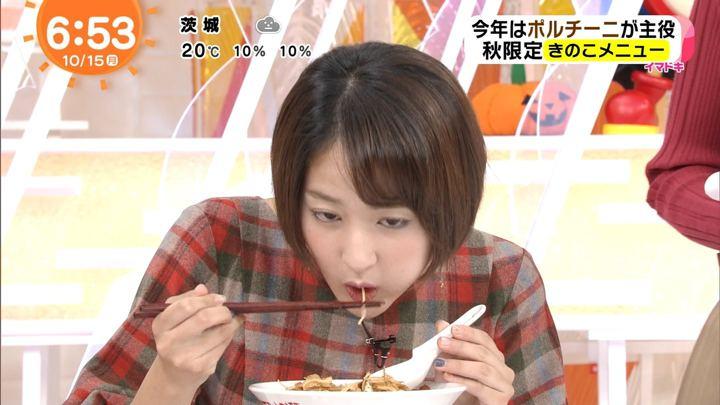2018年10月15日永尾亜子の画像14枚目