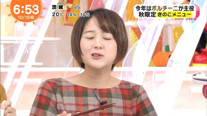 2018年10月15日永尾亜子の画像16枚目