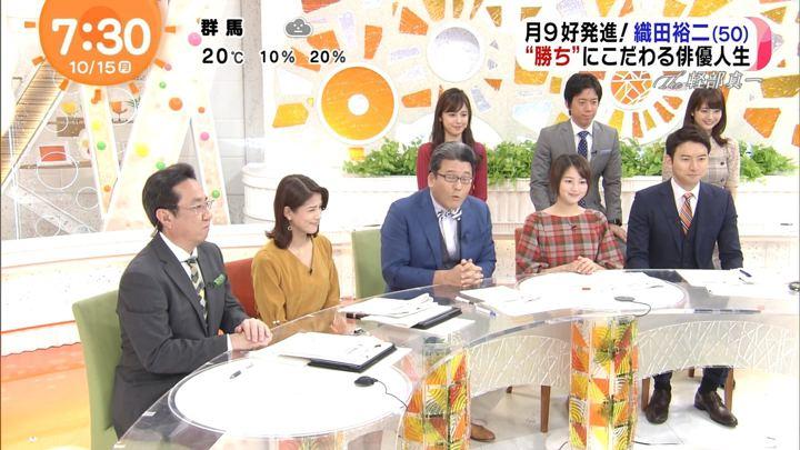 2018年10月15日永尾亜子の画像17枚目