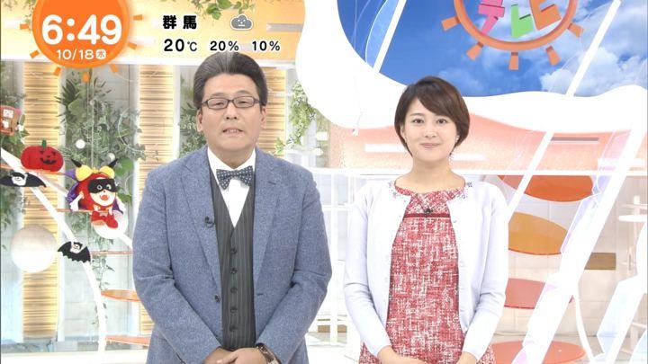 2018年10月18日永尾亜子の画像08枚目