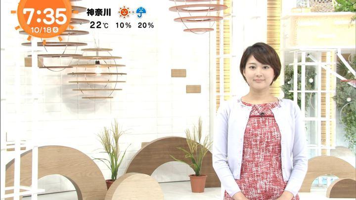 2018年10月18日永尾亜子の画像09枚目
