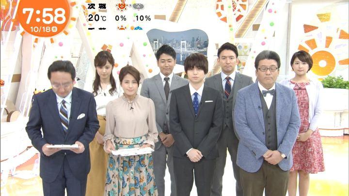 2018年10月18日永尾亜子の画像13枚目