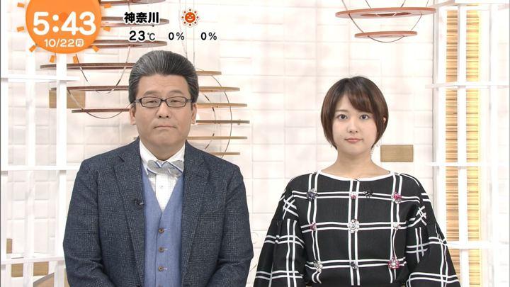 2018年10月22日永尾亜子の画像02枚目