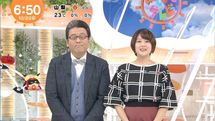 2018年10月22日永尾亜子の画像04枚目