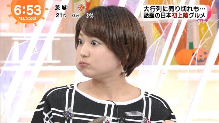 2018年10月22日永尾亜子の画像10枚目