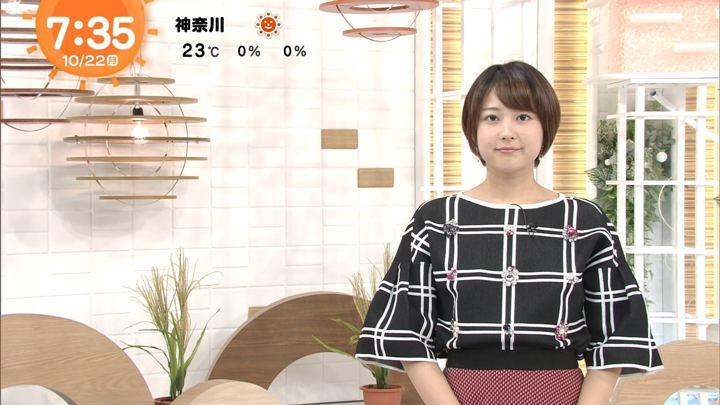 2018年10月22日永尾亜子の画像13枚目