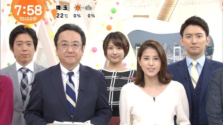 2018年10月22日永尾亜子の画像14枚目