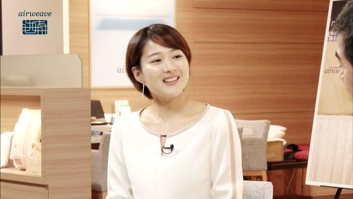 2018年10月28日永尾亜子の画像01枚目