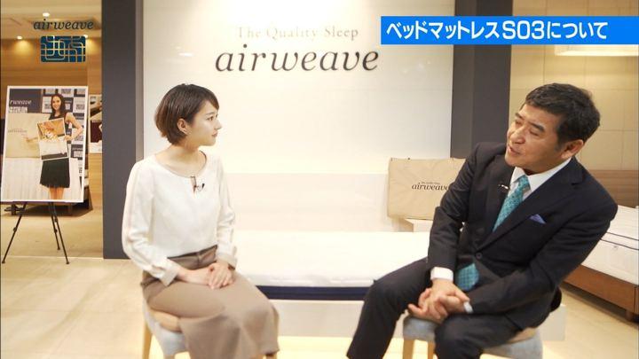 2018年10月28日永尾亜子の画像03枚目