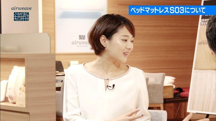 2018年10月28日永尾亜子の画像04枚目