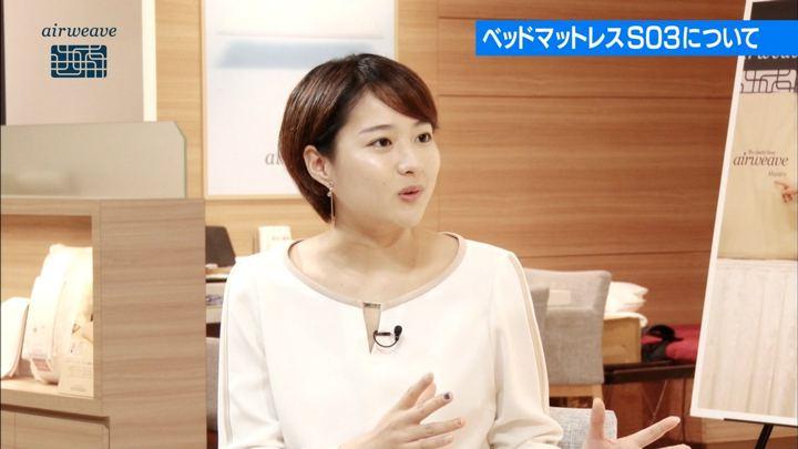 2018年10月28日永尾亜子の画像05枚目