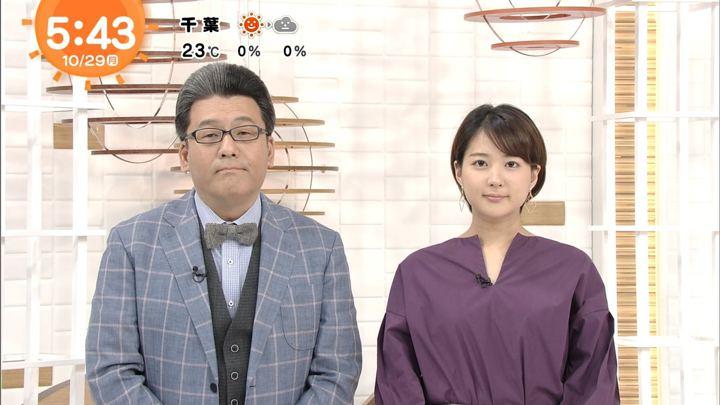 2018年10月29日永尾亜子の画像01枚目
