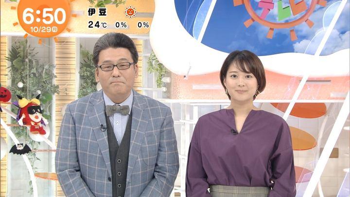 2018年10月29日永尾亜子の画像05枚目