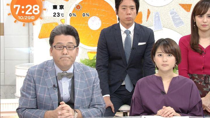 2018年10月29日永尾亜子の画像13枚目
