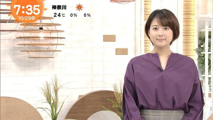 2018年10月29日永尾亜子の画像14枚目