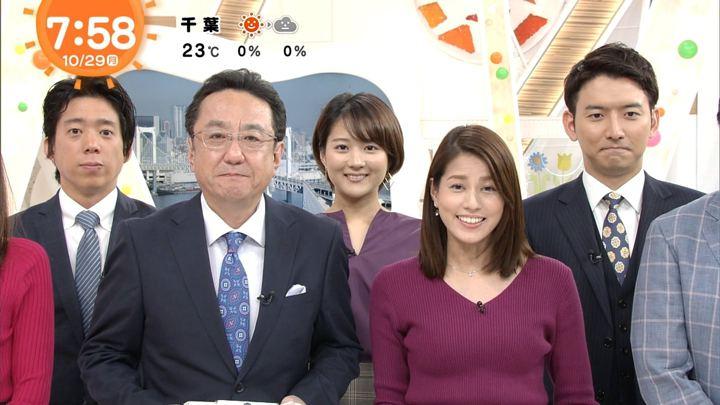 2018年10月29日永尾亜子の画像16枚目