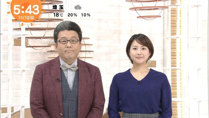 2018年11月12日永尾亜子の画像01枚目